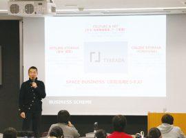 企業との連携で社会に貢献する人財の育成を横浜美術大学 修復保存コース