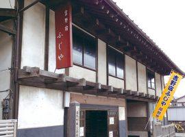 風のタイムトリップ《第80回》 吉野宿 ― 芭蕉も旅した甲州道中
