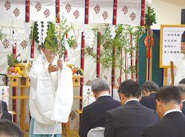台風のため同院内で行われた神事の様子