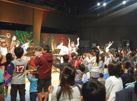2018/12/2(日)音大生による地域の子どもたちとの交流イベント「交流コンサート」参加者募集