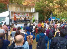 2018/11/25(日)第3回「多摩区」食の祭典 in 生田緑地