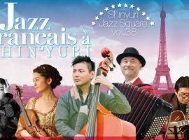 2019/3/22(金) しんゆりジャズスクエアvol.38 「Jazz français à SHINYURI」