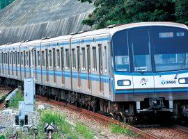 新百合ヶ丘まで延伸される横浜市営地下鉄ブルーライン