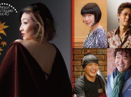 左半分/斉田 佳子、右半分左上から時計回りに/守屋 純子、池田 雅明、小山 太郎、安ヵ川 大樹