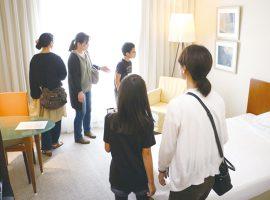 「ホテルモリノ新百合丘」での見学の様子