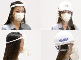 ウイルス感染対策に!三矢研究所「フェイスシールド」を製作・販売