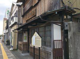 東海道沿いに残る小嶋家本陣跡