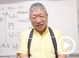 大手予備校のプロ講師が直接指導する4人以下のゼミ式授業「TSK東京進学会」
