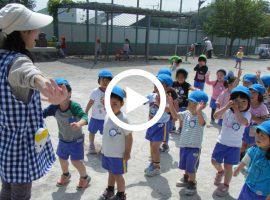 幼稚園ガイド「こうりんじ幼稚園」