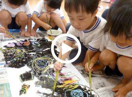 幼稚園ガイド「鶴川平和台幼稚園」