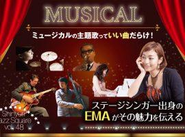 左上から時計回りに/吉岡 大輔(ドラム)、右近 茂(テナーサックス)、EMA(ボーカル)、廣瀬 みちる(ピアノ)、佐瀬 正(ベース)、田辺 充邦(ギター)