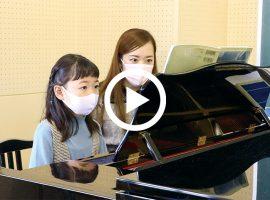 おけいこ・習いごと 2021春「昭和音楽大学附属 音楽・バレエ教室」