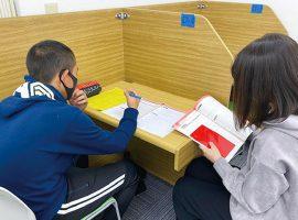 地元中学校の授業・テスト対策を実施「個別指導 Wam-ワム- 新百合ヶ丘校」