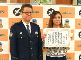 麻生署の飯塚宏司署長(左)から感謝状を贈られた荒川孝美さん(右)