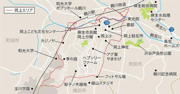岡上エリアマップ