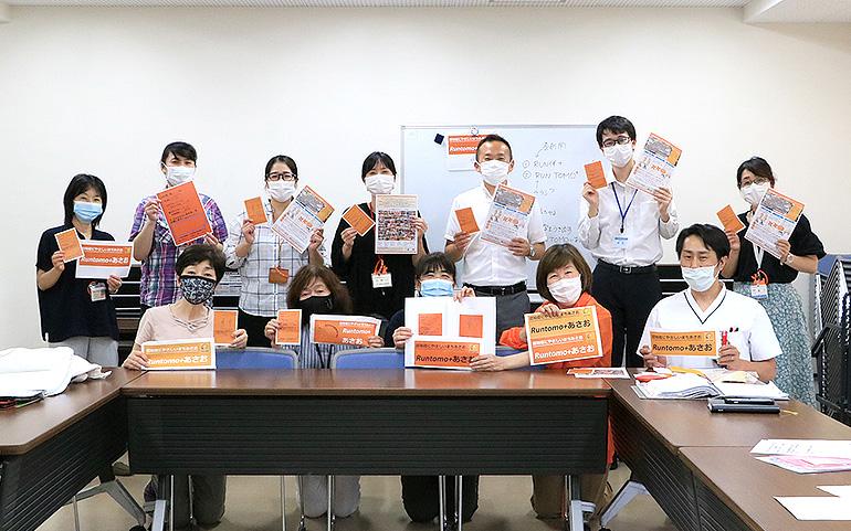 RUN伴+あさお実行委員会