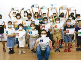 7月17日の活動初日に参加した23人のメンバーと今井雄也会長(中央)
