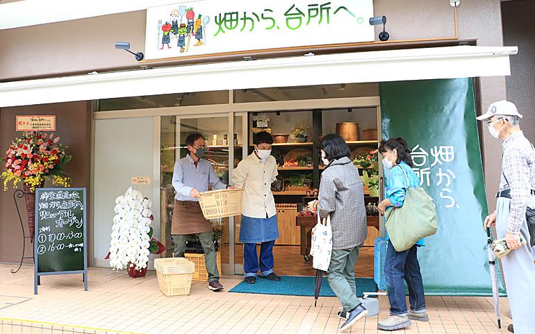 柿生野菜生産者直売会「畑から、台所へ。」五月台直売所