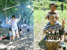 「四ツ田プレイパーク」で遊ぶ子どもたち。自然の素材を使ったクラフト体験や薪割りなどもできます(日により内容は異なります)
