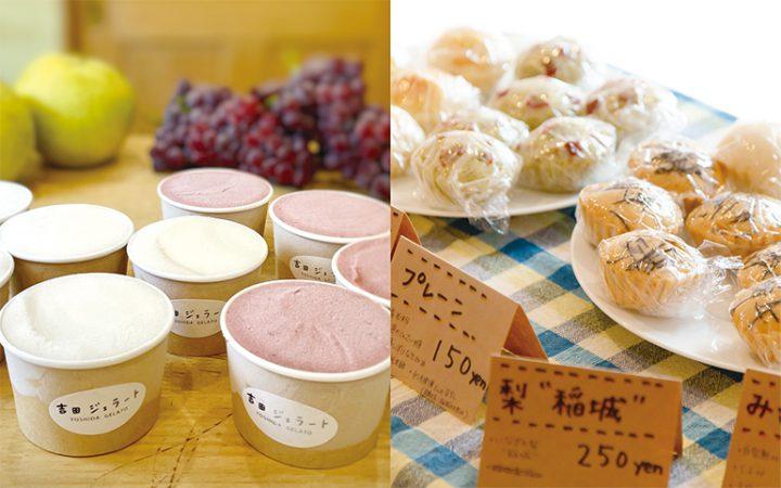 稲城産の梨・葡萄のジェラートと稲城の旬が詰まった「こめのこ」の蒸しパン